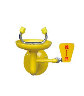 接墙式洗眼器WJH0759C