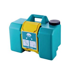 便携式洗眼器WJH0982A