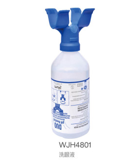 洗眼液WJH4801